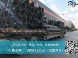 城阳区建筑小区DN450*300塑料检查井