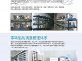 邹平县施工方案500系列注塑检查井