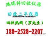 上海二手仪器回收商-回收Agilent仪器-回收网络分析仪