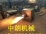 风冷式生物质燃烧机 水冷式生物质燃烧机 可订制
