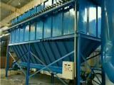 厂家直销LMN-Ⅱ型脉动反吸反吹袋式除尘器