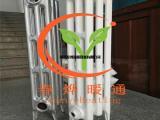 椭三柱745型铸铁暖气片 散热器