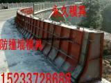 水泥防撞墙模具用途介绍
