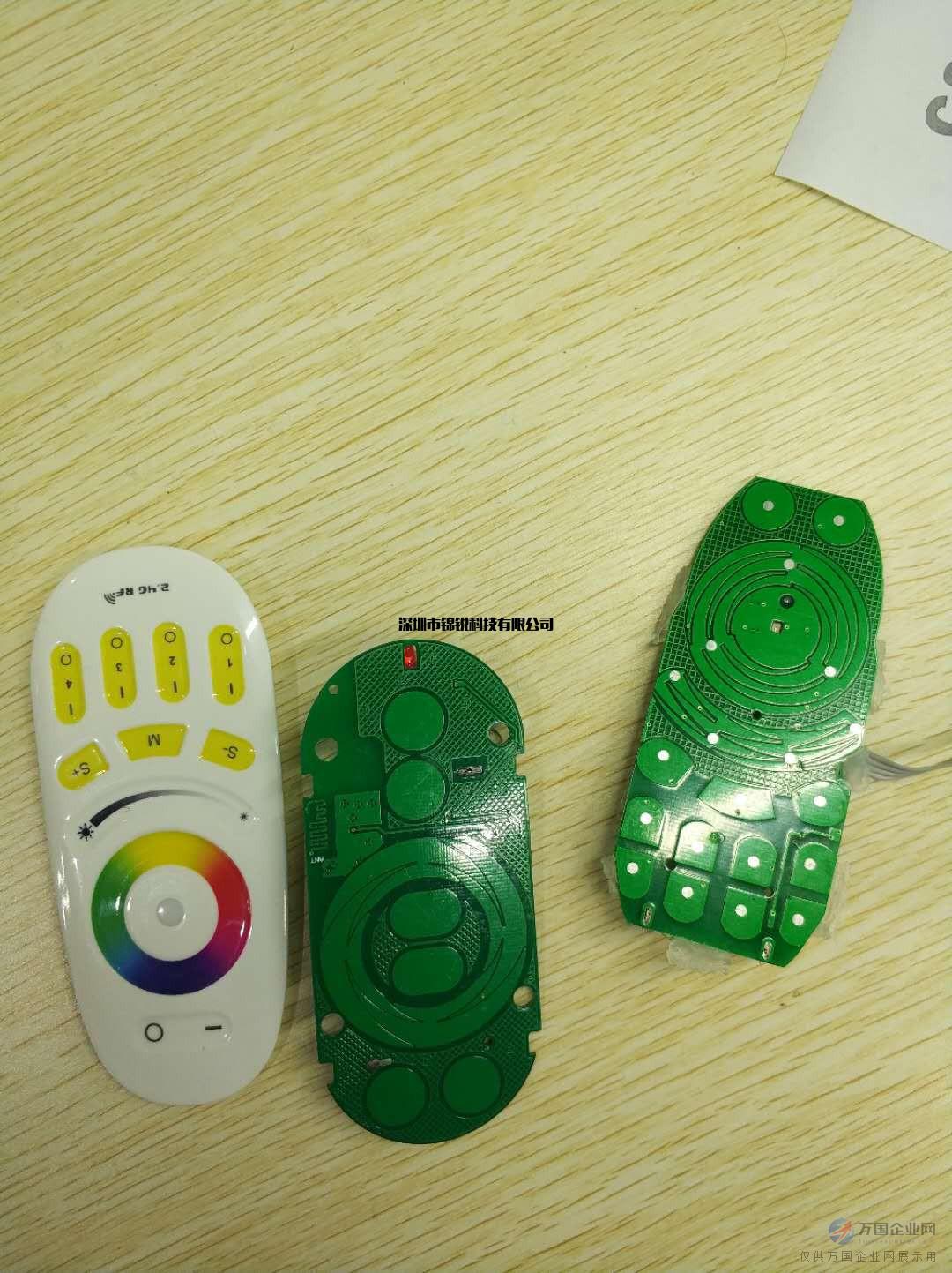 原厂供应触摸IC 触摸感应IC 滑调触摸IC 组合触摸按键
