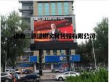 河津市广场LED屏