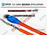 现场总线电缆,CC-Link,三菱总线