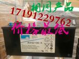 德国阳光蓄电池A412/100 A