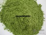 加工固体饮料 植物营养粉OEM加工 药食同源中药粉代加工
