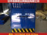 安平县施工电梯安全防护门现货供应商