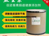 益生素对牛羊的作用,益生素对牛羊催肥起到关键作用