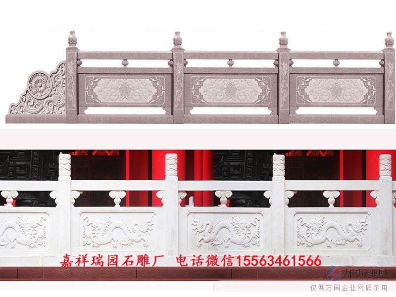 花岗岩护栏图片,拱桥栏杆图片_石雕栏杆图片样式大全
