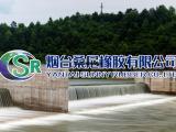 气盾坝生产厂家价格 气动钢板坝应用范围及设计 施工方案