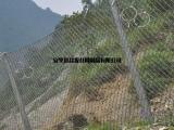 山体洞口边坡防护.高边坡防护网.安平公路护坡网