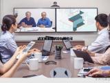 远程视频会议系统 音频会议系统