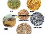 化验稻壳生物质的量热仪—检测生物质燃料热量仪