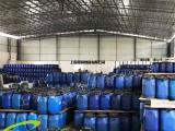 涤纶阻燃剂LT-F02环保高效