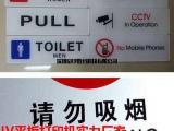 福州金属广告牌彩印机