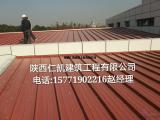 供应华北地区铝镁锰直立锁边金属屋面板65系1.0mm
