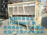长期供应1.6米不锈钢无烟净化烧烤车