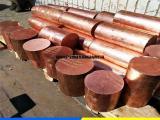 T2红铜棒生产厂家 电子机械大烟用红铜棒 批发零售