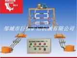 跑车防护装置+矿山机械设备