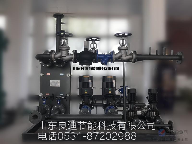 山东良迪 自动定压补水排气装置
