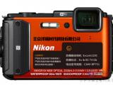 防爆照相机Excam1201