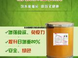 鹅用添加剂-鹅育肥用添加剂-鹅用什么添加剂长得快