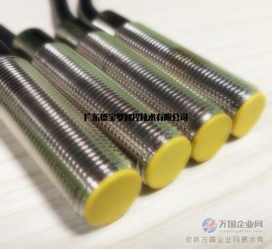 供应磁电式转速传感器