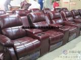 功能沙发影院沙发、功能沙发家庭影院沙发+轻触电动伸展躺椅