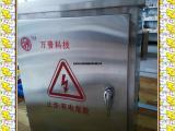 供应 万普 不锈钢箱体 WP-B300