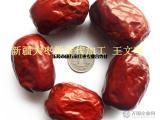 原产红枣生产厂家