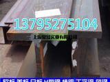 供应欧标工字钢 IPN和IPE欧标工字钢