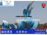 大型建筑景观浪花雕塑-不锈钢海鸥海浪主题雕塑