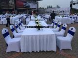 上海世博馆桌椅租赁 酒会Party吧桌吧椅租赁