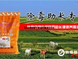 牛用脱霉剂 饲料脱霉剂价格