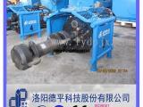 野外施工用石油天然气热力管道坡口机DPFM3648坡口机