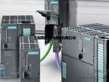西门子S7-200CN CPU224XP DC/DC/DC