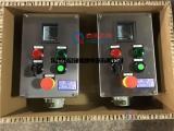 304不锈钢防爆按钮操作柱