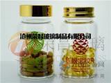 荣昌加工各种型号材质保健品玻璃瓶
