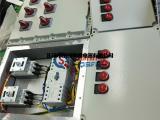 BXMD防爆双电源切换配电箱