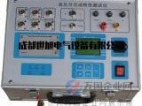 承装修试租赁高压开关机械特性测试仪