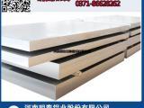 河南铝板厂家a7075铝板价格