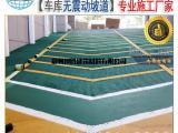 专业地下车库无震动防滑坡道、环氧坡道【郑州邦胜公司】
