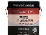 美国钻石涂料原装进口DE1531乳胶漆