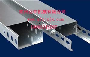 厂家供应喷塑铁线槽,镀锌线槽,槽式金属线槽,现货直营