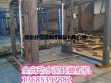 免烧砖叠板机生产 水泥砖叠板机生产