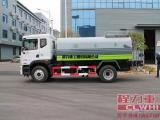 『程力重工』专业生产多利卡D9吨洒水车