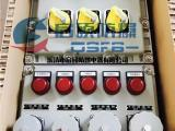 BXX51-4/32防爆检修配电箱