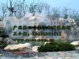 景观人造雾,假山景观造雾设备价格实惠
